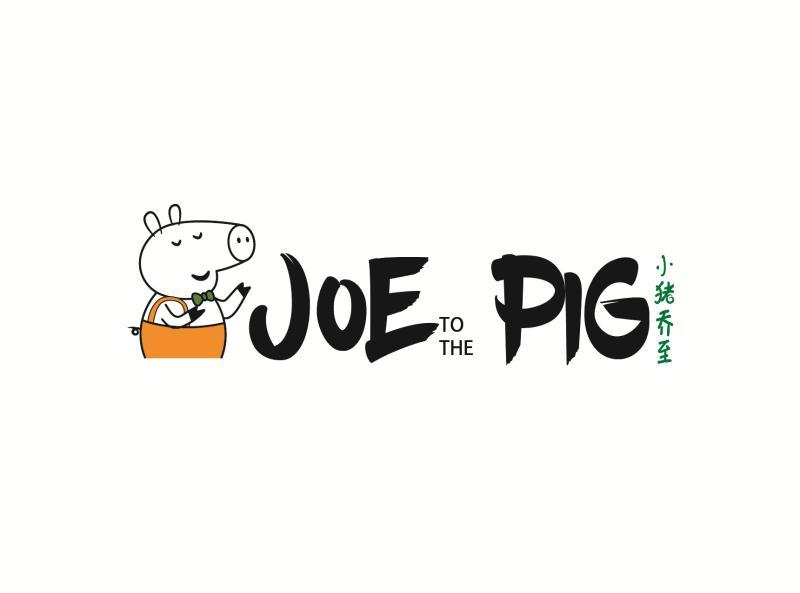 小猪乔至童装加盟,突破传统设计新颖