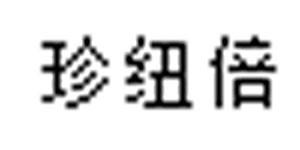 陕西(雅泰)乳业有限公司