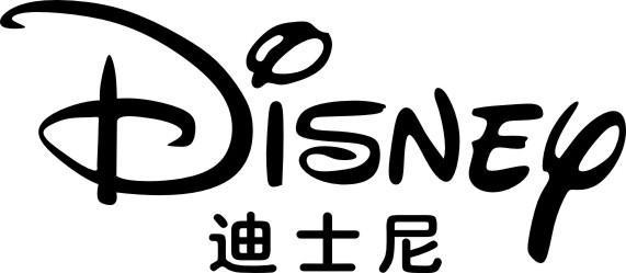 迪士尼巴布豆