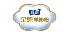 陕西(雅泰乳业)有限公司