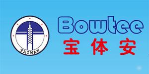 广州华桂生物科技有限公司