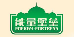 广东能量堡垒制药有限公司