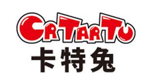 东莞市卡特兔婴童用品有限公司