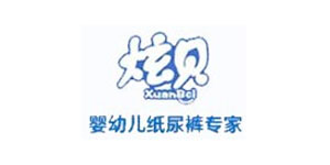 炫贝母婴用品(上海)有限公司