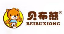 贝布熊BeiBuXiong