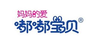广州市艾雪化妆品厂有限公司