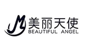 香港美丽天使服装有限公司