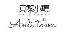 安黎小镇A.L.TOWN