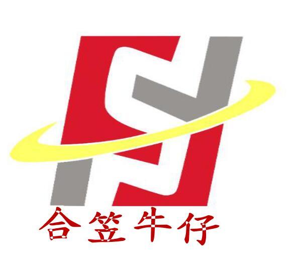 广州宝合笠纺织品有限公司