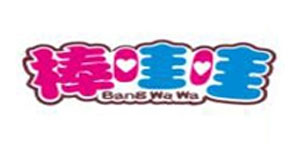 香港棒娃娃食品有限公司
