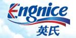 湖南英氏(Engnice)营养食品有限公司