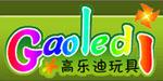 高乐迪(北京)玩具有限公司
