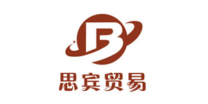广州思宾服饰为全国品牌折扣童装经销商提供质优价廉的童装货源