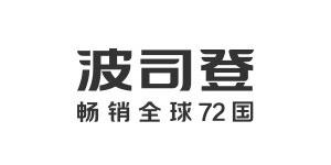 上海波司登儿童服饰有限公司