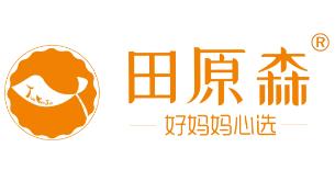 安徽田原森服�有限公司