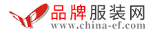 china-ef品牌服装网