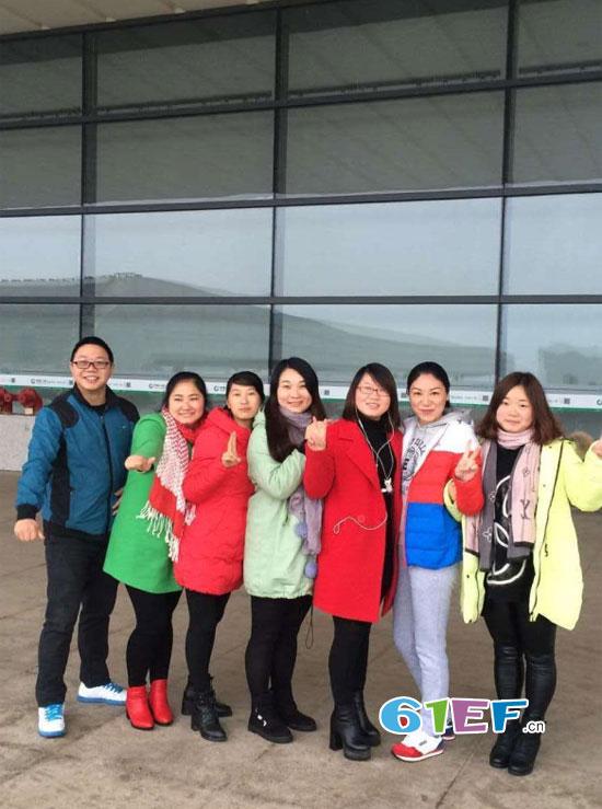 贺新年!庆佳节!香港多嘉爱健康产品实业有限公司祝大家新春愉快!