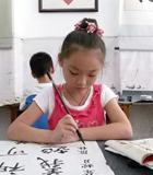 孩子多大开始练字最好?后悔现在才看到!