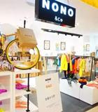 in品牌 NoNo&Co北京旗舰店落户银泰in88