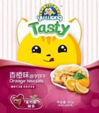 营养小零食宇望为你打造 欢迎莅临北京孕婴童博览展