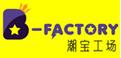 B-factory潮宝工场