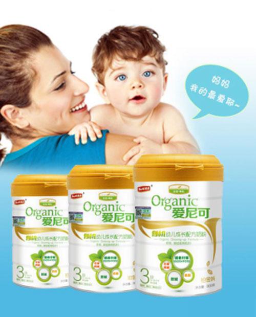 高品质+安全 爱尼可有机奶粉用一罐好奶粉传递给宝宝的关爱