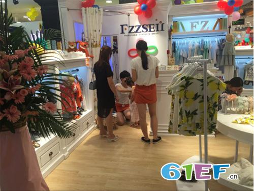 fzzseii菲森大战正式许愿坐落在深圳太美商场东门食开业老鼠一等奖童装图片