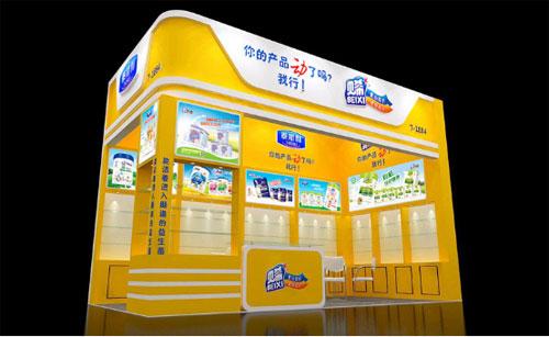 激情七月 贝希和你一起去上海CBME孕婴童展!!