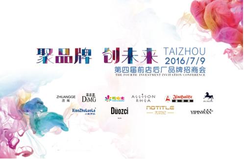 NoN0&co邀您共聚第16届上海CBME孕婴童展