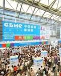 上海第16届CBME孕婴童展 安赋力等你来约!