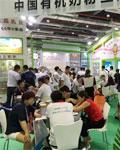 上海CBME盛大开幕 宜品乳业携顶尖产品引爆全场 首日人气爆棚