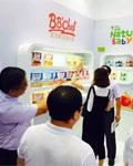 圣元之窗第16届中国孕婴童展开幕 圣元展厅惊艳亮相