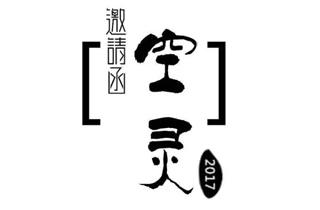 QQDUCK可可鸭品牌童装―2017春夏新品发布会