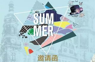 卡姿果果2017春夏新品发布会 诚邀您的光临……