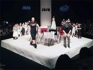 尚旅・星程――JOJO2017春夏新品发布会闪耀开启