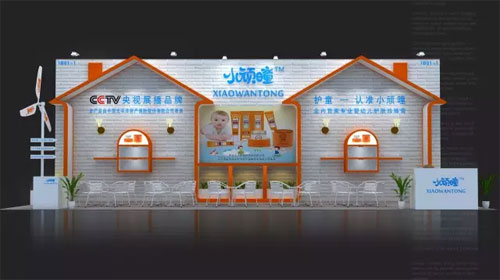 9月23日第24届京正・广州孕婴童博览会 小顽�佑肽�不见不许散!