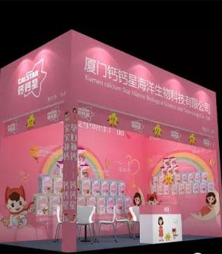 钙钙星独家新品璀璨亮瞎第24届京正·广州孕婴童展