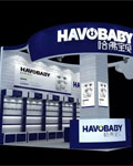 哈佛宝贝与您相约第24届京正・广州孕婴童展