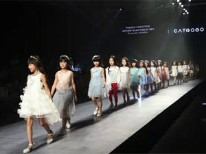 CATGOGO 2017 夏季新品发布会 第一天精彩回放