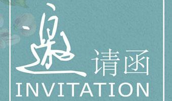 BBYY贝贝依依2017夏季新品订货会在温州盛大举行!