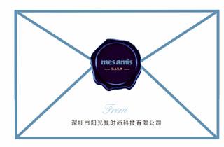 摩米baby2017春夏新品发布暨全国巡回招商订货会