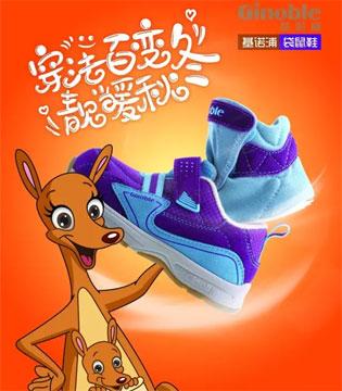 买一得三 基诺浦袋鼠鞋跳转童鞋市场