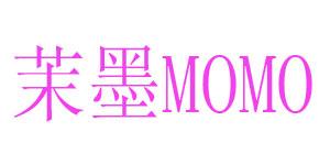 茉墨MOMO