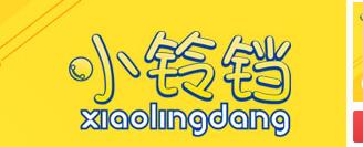 南京小铃铛智能科技有限公司