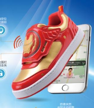 儿童智能定位鞋让你的童鞋电力十足