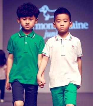 上海国际儿童时装周意大利著名品牌Harmont & Blaine Junior