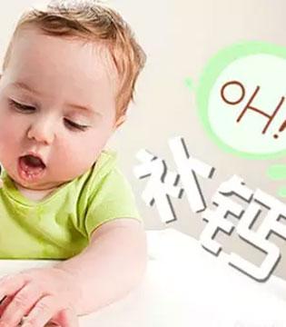 婴幼儿喂养误区:您的孩子真的需要补钙吗?
