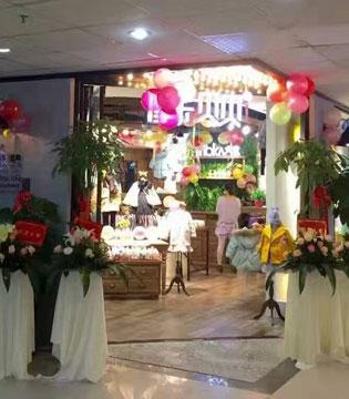 摩卡贝贝安徽合肥店盛大开业