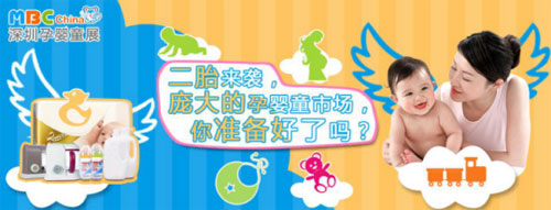 2016深圳国际孕婴童展倒计时5天――五大亮点提前看