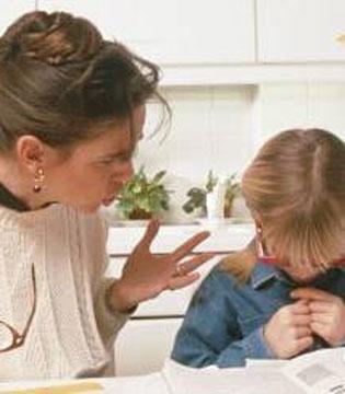 教育孩子请找个僻静地儿 只有尊重才能达到目的